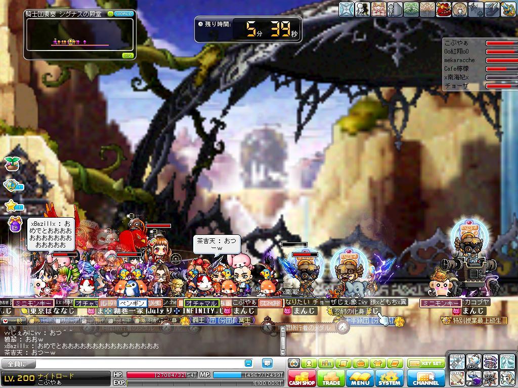 Maple111107_230931.jpg