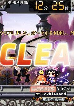 yousai2.jpg
