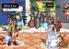 ScreenShot2011_0908_203903161.jpg