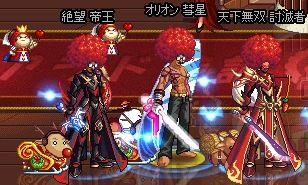 ScreenShot2011_0908_230041753.jpg
