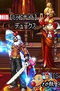 ScreenShot2011_0909_010634985.jpg