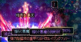 ScreenShot2011_0914_214128507.jpg