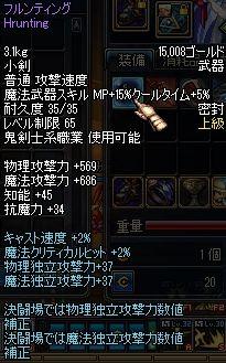 ScreenShot2011_0917_025105491.jpg