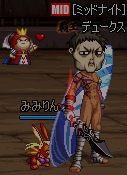 ScreenShot2011_0917_025739141.jpg