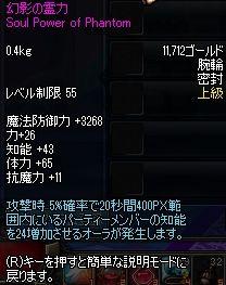 ScreenShot2011_0919_163751956.jpg
