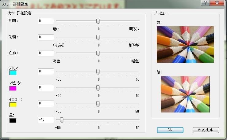 20111230-printerset.jpg