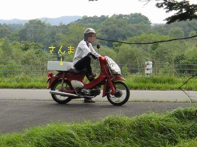 b20110910-DSC00145.jpg