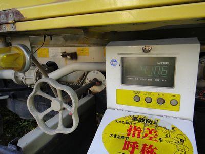 b20111004-DSC01141.jpg
