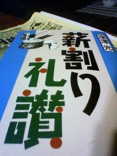 b20111025-NEC_0722.jpg