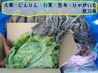 b20111029-PA290218.jpg