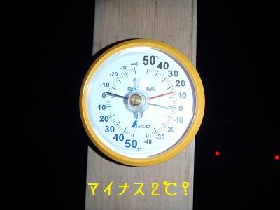 b20111109-PB090296.jpg