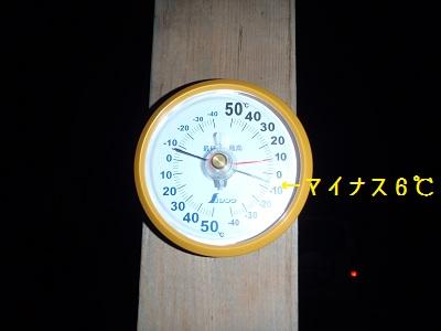 b20111110-PB100004.jpg