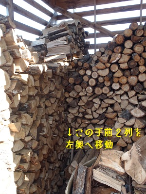 b20111121-PB210160.jpg