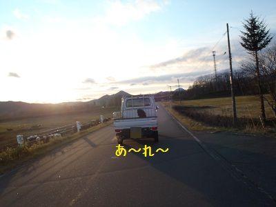 b20111125-PB250066.jpg