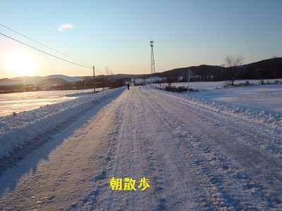 b20111206-PC060208.jpg