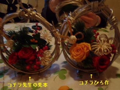 b20111214-PC140163.jpg