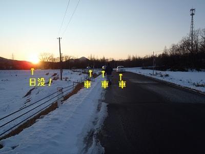 b20111216-PC150198.jpg