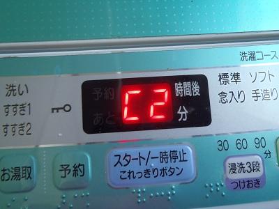 b20111219-PC190059.jpg