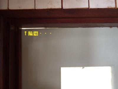 b20111222-PC220140.jpg