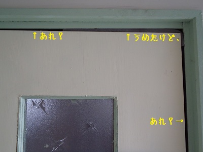 b20111222-PC220142.jpg