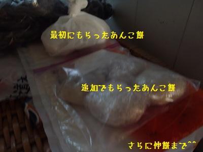 b20111225-PC250033.jpg