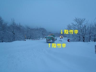 b20120102-P1020008.jpg