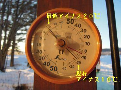 b20140111-DSCN9478.jpg