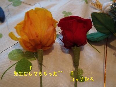 bb20111214-PC140160.jpg