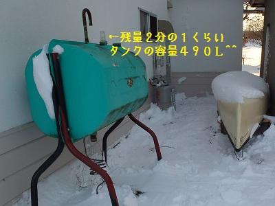 bb20111226-PC250045.jpg