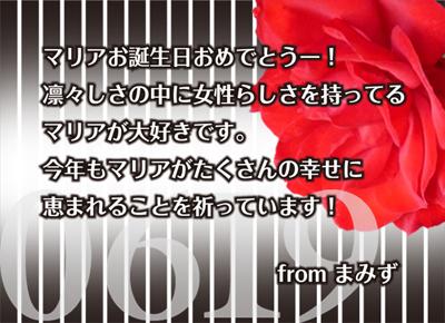 mamizu_sama.jpg