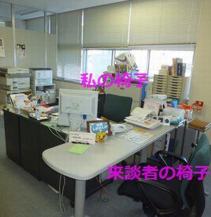 DSCF0581.jpg