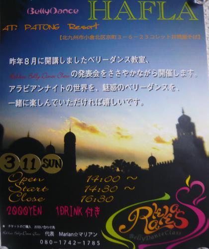 004_convert_20120131002055.jpg