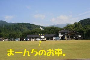 20110812_001mt.jpg