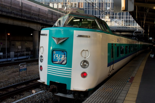 電車でGO! ~南紀白浜~-001