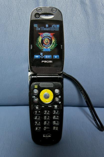 さようならTigers携帯、こんにちはスマホ-002
