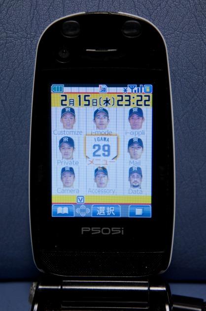 さようならTigers携帯、こんにちはスマホ-004