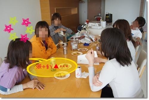 AOB特別賞受賞!~『今日のダル子』のお題企画~-008