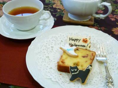 紅茶ハロウィン