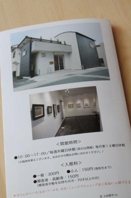 シフォン12・3・4