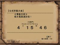 mhf_20110805_163945_632.jpg
