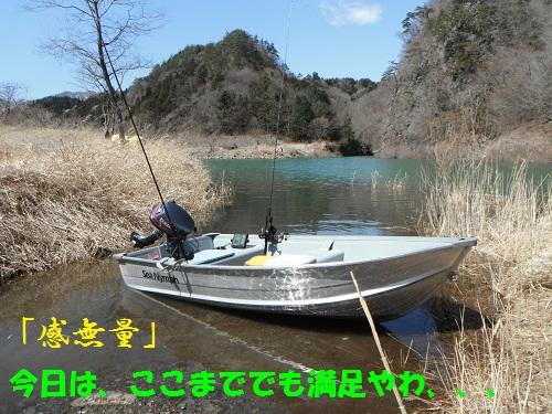 120408_PIC002.jpg