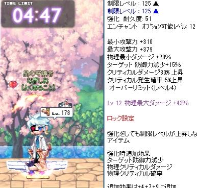 V銃+11(決闘場)
