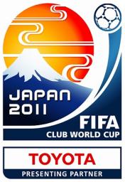 リーグ 大会ロゴ クラブワールドカップ