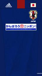 ユニ 代表 JAPAN2011 01