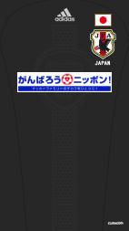 ユニ 代表 JAPAN2011 03