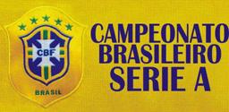 256 リーグ 大会ロゴ カンピオナート・ブラジレイロ・セリエB
