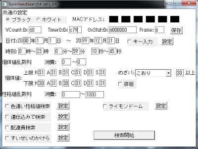 bwid1.jpg