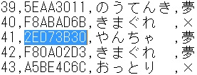 bwid4.jpg
