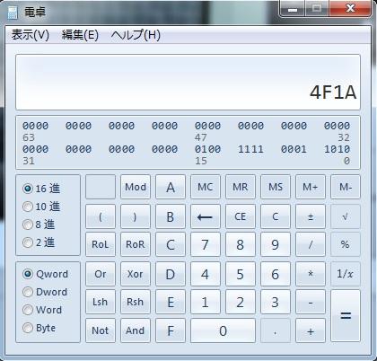 bwid5.jpg