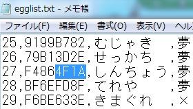 bwid6.jpg
